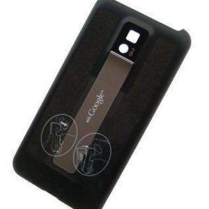 Akkukansi / Takakansi LG P990 Optimus Speed musta