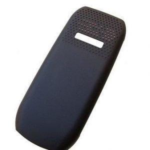 Akkukansi / Takakansi Nokia 1616 musta