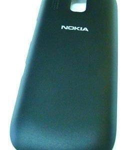Akkukansi / Takakansi Nokia 203 Asha musta
