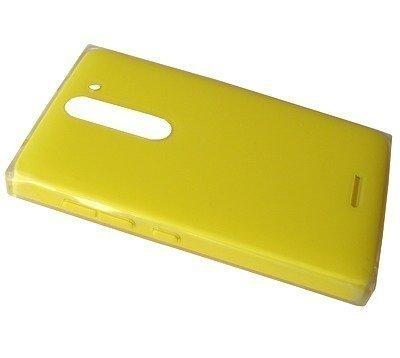 Akkukansi / Takakansi Nokia 502 Asha yellow