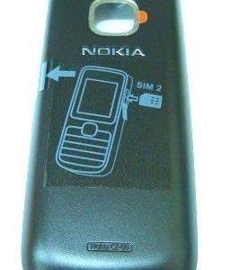 Akkukansi / Takakansi Nokia C2-00 grey