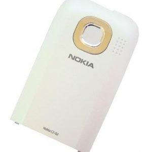 Akkukansi / Takakansi Nokia C2-02/ C2-07/ C2-09 Gold