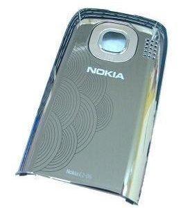 Akkukansi / Takakansi Nokia C2-03/ C2-06/ C2-08 gold