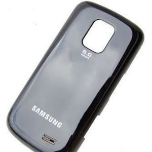 Akkukansi / Takakansi Samsung B7722
