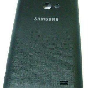Akkukansi / Takakansi Samsung I8530 Galaxy Beam grey