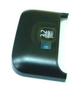 Antenni kansi Nokia C5-00 musta