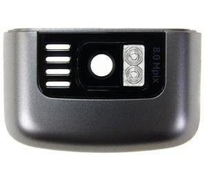 Antenni kansi Nokia C6-01-silver