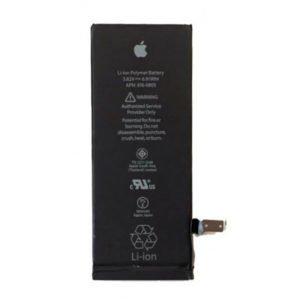 Apple Iphone 6 Akku Alkuperäinen