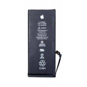 Apple Iphone 7 Akku Alkuperäinen