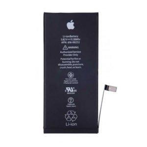 Apple Iphone 7 Plus Akku Alkuperäinen