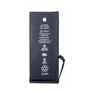 Apple Iphone 8 Akku Alkuperäinen