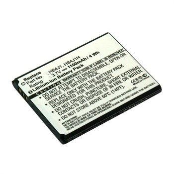 Battery Huawei Ideos X3 U8150 U8160 C8500 C8500S V845