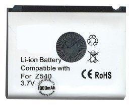 Battery Samsung Z540 / Z630 / P520 Giorgio-Armani 850 mAh