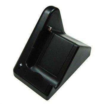 Blackberry Pearl Flip 8220 USB Desktop Charger