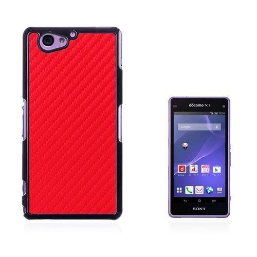 Carbon Punainen Sony Xperia A2 Soujakuoret