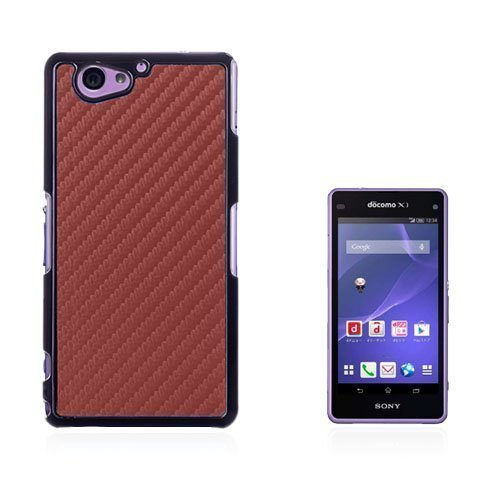 Carbon Ruskea Sony Xperia A2 Soujakuoret