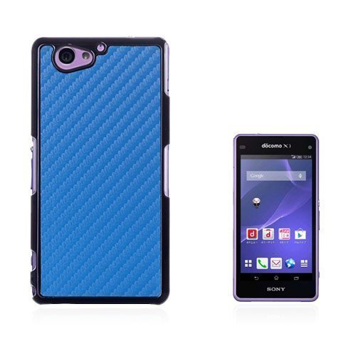 Carbon Sininen Sony Xperia A2 Soujakuoret