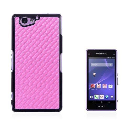 Carbon Vaaleanpunainen Sony Xperia A2 Soujakuoret