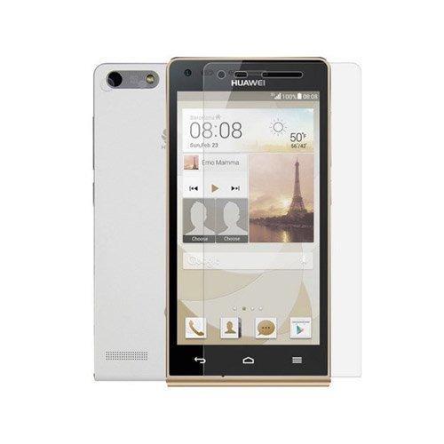 Huawei Ascend G6 Näytönsuoja Karkaistu Lasi