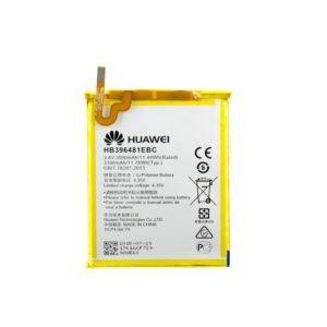 Huawei Honor 5x Akku