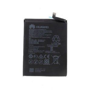 Huawei Mate 9 / Mate 9 Pro Akku