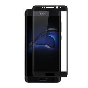 Huawei Mate 9 Pro Panssarilasi 2.5d Full Cover Musta