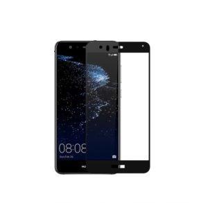 Huawei P10 Lite Panssarilasi 2.5d Full Cover Musta