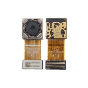 Huawei P9 Lite Pääkamera