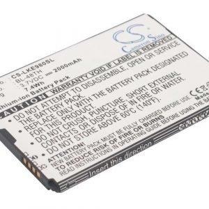 LG E940 E980 E977 Optimus G Pro Gee FHD L-04E F-240S F-240K Akku 2000 mAh