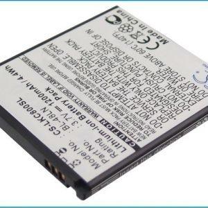 LG Gray C800 Akku 1200 mAh