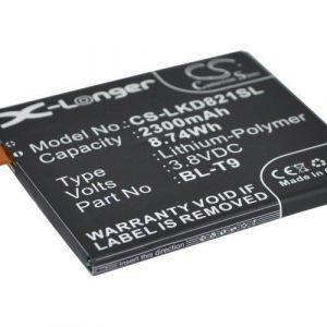 LG LG Nexus 5 16GB D821 Akku 2300mAh / 3.8V mAh