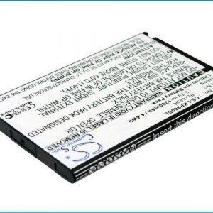 LG LG P940 Prada 3.0 K2 SU880 Optimus EX KU5400 Akku 1200 mAh