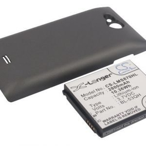 LG MS870 LGMS870 Tehoakku Laajennetulla mustalla takakannella 2800 mAh