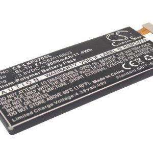 LG Optimus GK F220 F220S F220K F220L Akku 3000mAh / 3.8V mAh