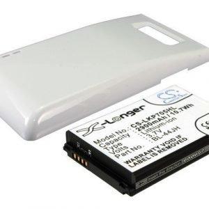 LG Optimus P705 Optimus P705g Tehoakku Laajennetulla valkoisella takakannella 2900 mAh