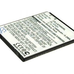 LG P880 Optimus 4X HD Akku 1400 mAh
