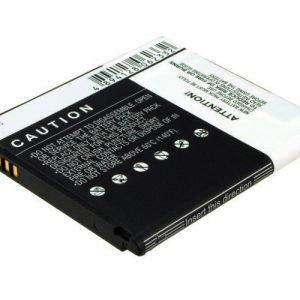 LG P880 Optimus 4X HD Akku 1800 mAh