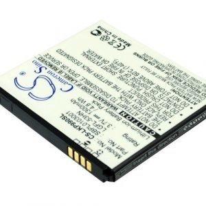 LG P990 Akku 1300 mAh