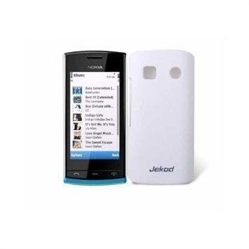 Nokia 500 Jekod Super Cool Case White