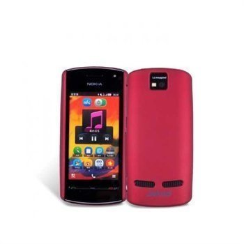 Nokia 600 Jekod Super Cool Case Red