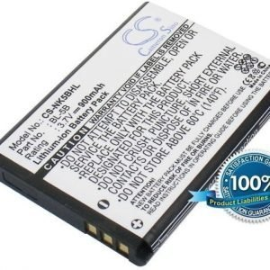 Nokia BL-5B yhteensopiva akku 900 mAh