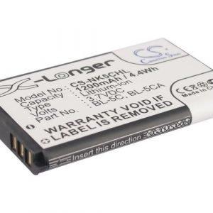 Nokia BL-5C BL-5CA BL-5CB BR-5C yhteensopiva akku 1200 mAh