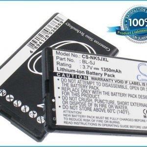 Nokia BL-5J yhteensopiva akku 1350 mAh