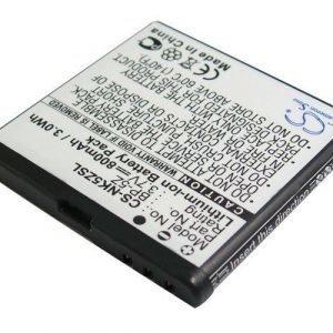 Nokia BP-5Z yhteensopiva akku 800 mAh