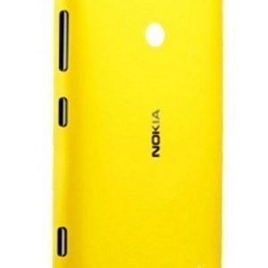 Nokia CC-3068 Cover for Lumia 520 Yellow