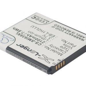 Samsung Express 2 Galaxy Premier akku 2100 mAh