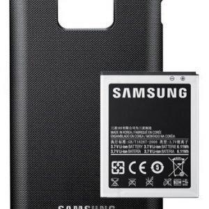 Samsung Extended Batterykit Galaxy S II Black
