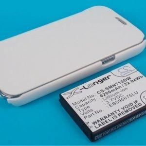 Samsung GT-N7100 GT-N7105 Galaxy Note II Galaxy Note 2 tehoakku 6200 mAh flip kuorella Valkoinen