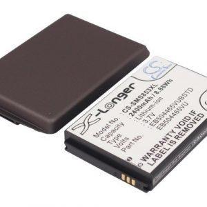 Samsung GT-S8530 Wave II tehoakku erillisellä laajennetulla takakannella 2400 mAh