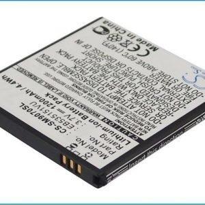 Samsung GT-i9070 GT-i9070P Galaxy S Advance yhteensopiva akku 1200 mAh